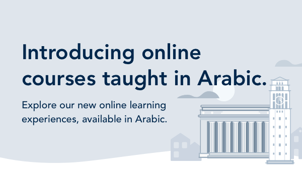 "An example of an email header written in English titled ""Introducing online courses taught in Arabic"" above an illustration of University of Michigan campus builds to the left of the image."